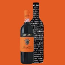 意大利葡萄酒广告