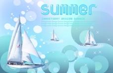 帆船元素平面设计素材