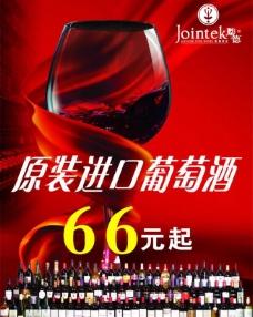 红酒 葡萄酒酒 红丝带图片