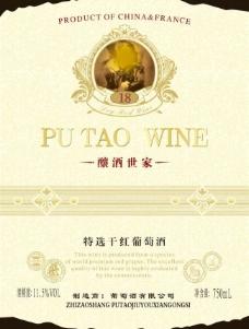 酿酒世家葡萄酒图片