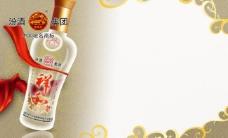 祥和酒海报图片