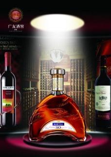 广友酒业图片