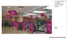 15周年店庆收银区气图片