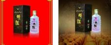 赖祖酒海报素材图片