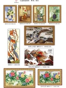 汇美陶数码砖图片