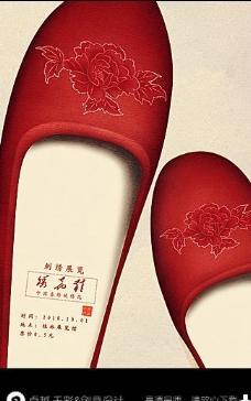 中国传统海报图片