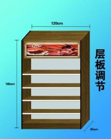 棕色柜子效果图图片