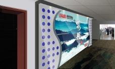 保险公司 背景墙 形象墙 创意设计展示图片