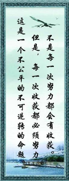 中国风 中国古典 水墨画 山水画 鸟 边框图片