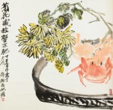 菊花螃蟹图片