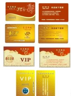 VIP卡模板图片