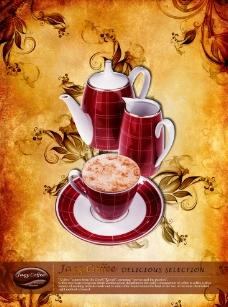 咖啡厅宣传图片