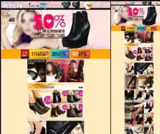 鞋店双12模板图片