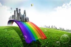 草地彩虹上的楼群