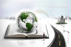 公路旁书本上的地球