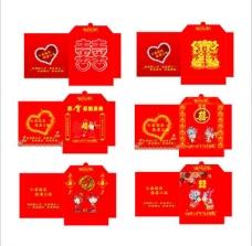 婚庆红包图片