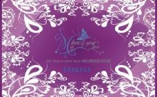 紫色婚庆logo图片
