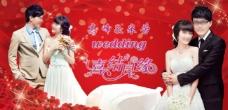 结婚 婚庆背景图片