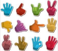 人物手势素材12例