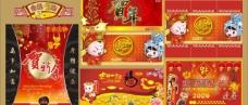 春节 海报设计图片