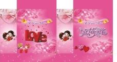 婚庆喜糖包装图片
