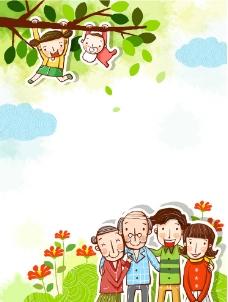 幸福的和谐家庭图片