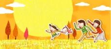 草原上快乐奔跑的家庭图片