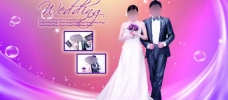 婚庆背景模板图片