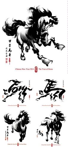 2014年中国画骏马字体设计矢量图