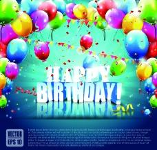 生日气球图片