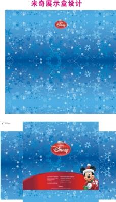 米奇彩色展示盒设计图片