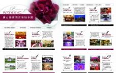 婚宴 玫瑰 酒店图片