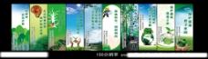 保护森林十条标语图片