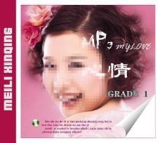 CD光盘盒设计