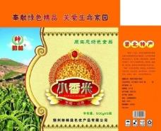小米杂粮箱图片