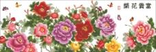 十字绣花开富贵图片