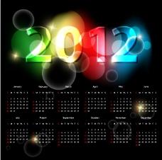 2012台历