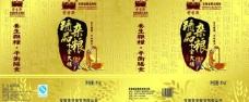 安徽荣华粮贸精品杂粮包装盒图片