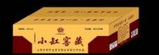 酒箱 (平面图)图片