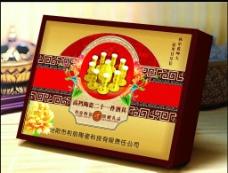 陶瓷礼盒 (平面图)图片