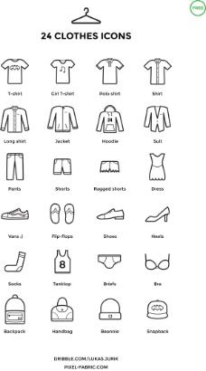 24款衣物图标矢量素材