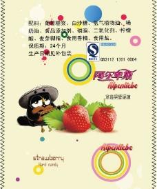 草莓小包装糖果图片