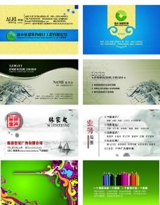 装潢设计公司名片图片