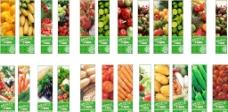 超市包柱图片