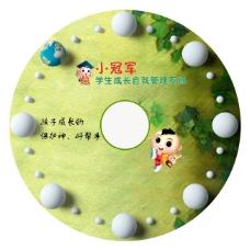 产品光盘界面界面背景