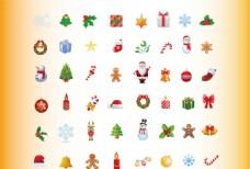 圣诞节装饰素材矢量图