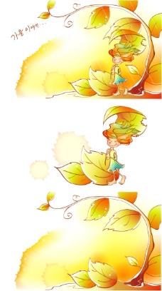 秋天故事插画之扛着一片落叶的小精灵