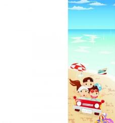 海边欢乐图片