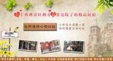 地产 中国风素材下载