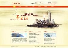 财富管理基金网页设计图片